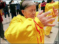Falun Gong members