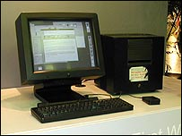 The first ever web server on which Sir Tim invented the web