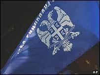 SRP flag