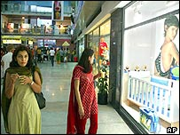 Shopping mall in Delhi
