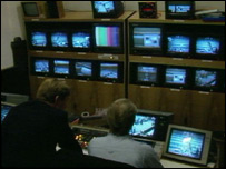 Photo of a TV gallery