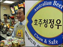 Non US beef on sale in South Korean McDonalds