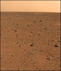 صور المريخ ، ناسا
