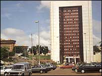 Ministry of Higher Education, Yaounde