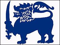 Srilanka Cricket Logo