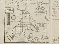 Early Tintin drawing (� National Maritime Museum, London)