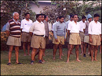 RSS members at their morning drill