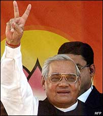 Atal Behari Vajpayee at the Hyderabad meeting
