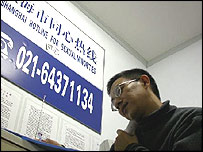 Steven Gu, hotline volunteer and fulltime activist (Odilon Couzin)