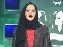 Al-Ikhbariya's opening news broadcast