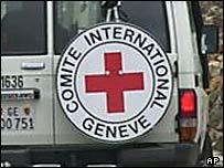 Автомобиль Красного Креста