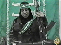 Suicide bomber - Reem Saleh Raiyshi