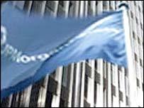 JP Morgan flag