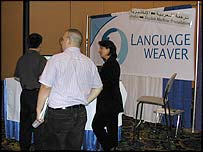 Language Weaver booth at Government Convention on Emerging Technologies, BBC