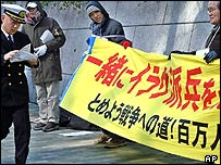 Anti-war protesters in Tokyo