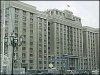 Здание Госдумы