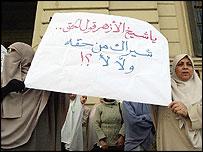 متظاهرات في الاسكندرية