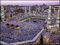 The Grand Mosque at Mecca
