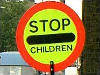 Lollipop sign