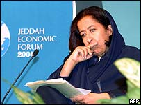 Lubna al-Olayan