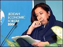 Lubna al-Olayan