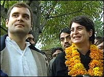 Rahul (left) and Priyanka Gandhi