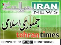 Iranian press graphic