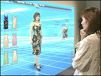 A 3D model tries on clothes for you