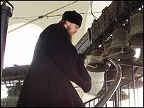 Father Roman