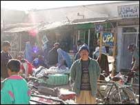 Базар в Афганистане