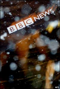 BBC News umbrella in snow