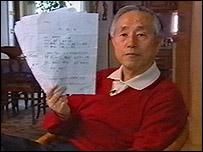 Kim Sang Hun