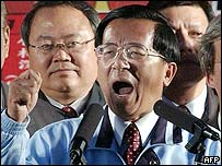 Shui-bian speaks at rally (1 February 2004)