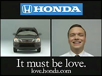 Honda ad