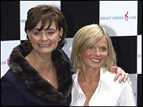 Cherie Booth and Geri Halliwell