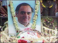 Tributes to prime minister Rajiv Gandhi after his assassination in 1991