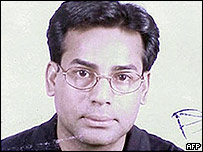 Abu Salem