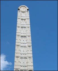 Obelisk