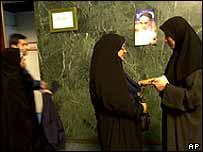 Iranian reformists, 5 February 2003