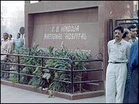 The Hinduja hospital in Bombay