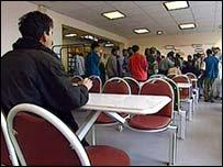 Immigration centre - generic