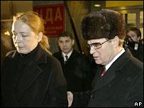 Ксения Пономарева и Иван Рыбкин