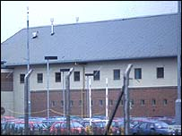 Yarlswood Detention Centre