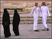 Saudi men and women