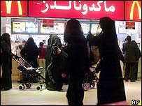 One of 71 McDonald's restaurants in Saudi