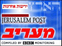 Israeli press graphic
