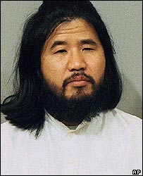 Shoko Asahara (archive image)