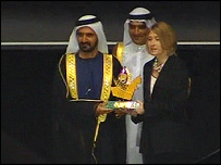 Zayed ceremony, APTN