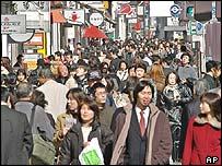 Calle comercial en Japón.