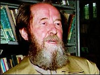 Лауреат Нобелевской премии по литературе Александр Солженицын
